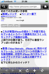 f:id:hiro45jp:20090530232227j:image