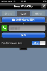 f:id:hiro45jp:20090530233010j:image