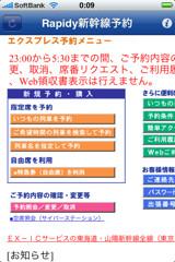 f:id:hiro45jp:20090604001435j:image