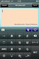 f:id:hiro45jp:20090608012424j:image