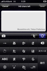 f:id:hiro45jp:20090608012437j:image