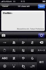 f:id:hiro45jp:20090608091620j:image