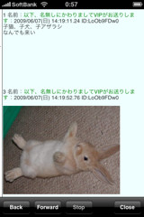 f:id:hiro45jp:20090610010805j:image