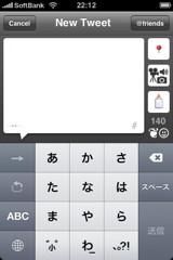 f:id:hiro45jp:20090611230337j:image