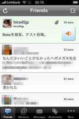f:id:hiro45jp:20090611231025j:image