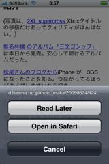 f:id:hiro45jp:20090625012005j:image