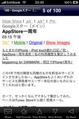 f:id:hiro45jp:20090711234643j:image