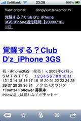 f:id:hiro45jp:20090711234822j:image
