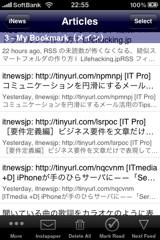 f:id:hiro45jp:20090716230132j:image