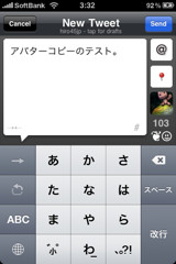 f:id:hiro45jp:20090719053720j:image