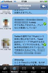 f:id:hiro45jp:20090719211838j:image