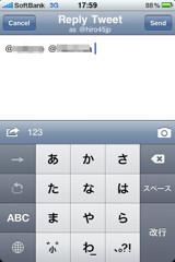 f:id:hiro45jp:20090719211913j:image