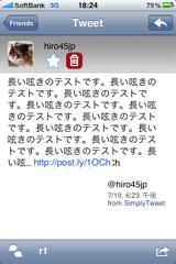 f:id:hiro45jp:20090719215426j:image