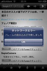 f:id:hiro45jp:20090723235456j:image