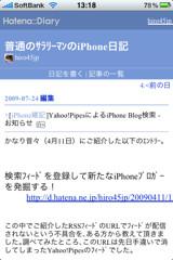 f:id:hiro45jp:20090725134036j:image