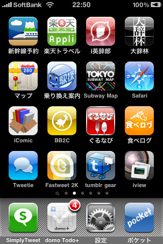 f:id:hiro45jp:20090727225207j:image