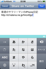 f:id:hiro45jp:20090729225426j:image