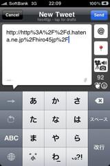 f:id:hiro45jp:20090729225733j:image