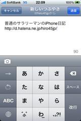 f:id:hiro45jp:20090729225809j:image