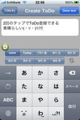 f:id:hiro45jp:20090731005220j:image