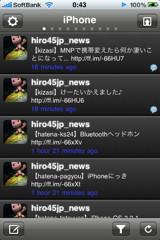 f:id:hiro45jp:20090804011940j:image