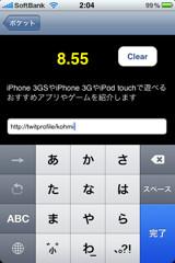 f:id:hiro45jp:20090806022523j:image