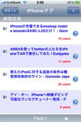 f:id:hiro45jp:20090806022728j:image