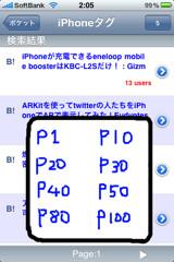 f:id:hiro45jp:20090806022752j:image