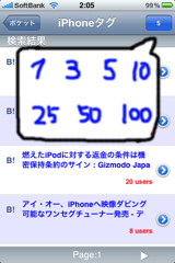 f:id:hiro45jp:20090806022826j:image