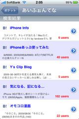 f:id:hiro45jp:20090806022930j:image