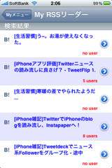 f:id:hiro45jp:20090806022958j:image