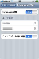 f:id:hiro45jp:20090806023109j:image