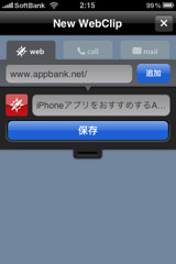 f:id:hiro45jp:20090806023204j:image