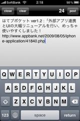 f:id:hiro45jp:20090806023242j:image