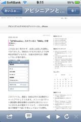 f:id:hiro45jp:20090806091448j:image