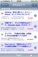 f:id:hiro45jp:20090807000909j:image
