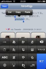 f:id:hiro45jp:20090809000938j:image