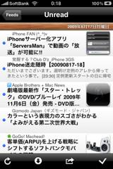 f:id:hiro45jp:20090818010639j:image