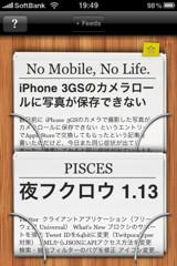 f:id:hiro45jp:20090818011552j:image