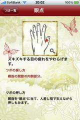 f:id:hiro45jp:20090823200450j:image