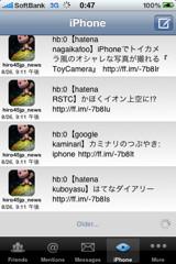 f:id:hiro45jp:20090827011634j:image