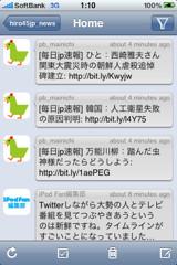 f:id:hiro45jp:20090827011657j:image