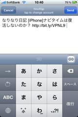 f:id:hiro45jp:20090829174911j:image