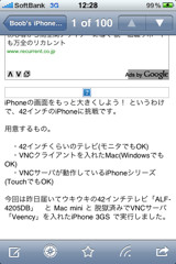 f:id:hiro45jp:20090829174958j:image