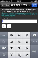 f:id:hiro45jp:20090829195700j:image