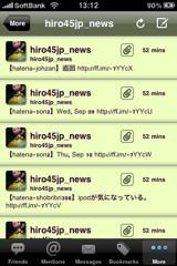 f:id:hiro45jp:20090912180929j:image