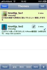 f:id:hiro45jp:20090912181914j:image