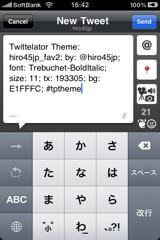 f:id:hiro45jp:20090912181940j:image