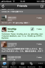 f:id:hiro45jp:20090912182501j:image
