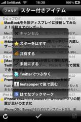 f:id:hiro45jp:20090913170309j:image